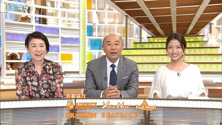 2017年11月15日三田友梨佳の画像25枚目