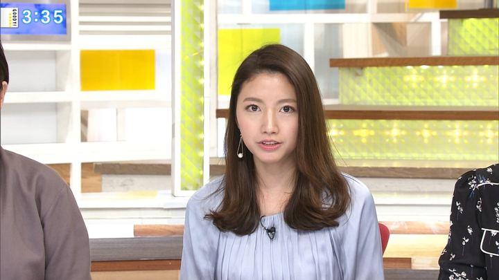 2017年11月16日三田友梨佳の画像26枚目