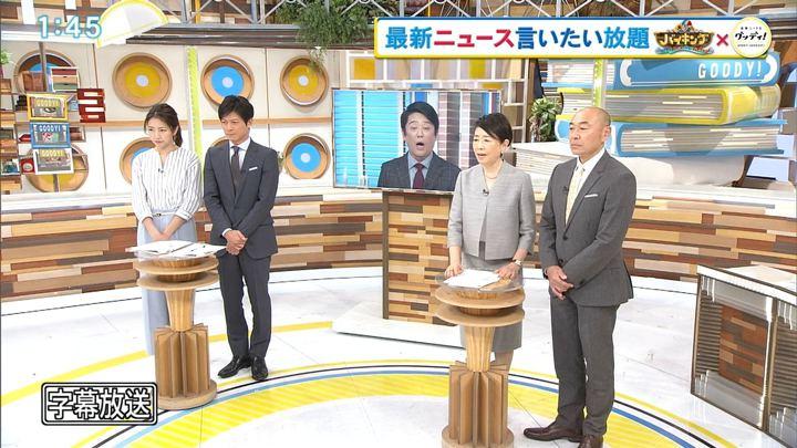 2017年11月20日三田友梨佳の画像01枚目