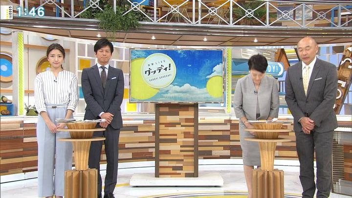2017年11月20日三田友梨佳の画像02枚目