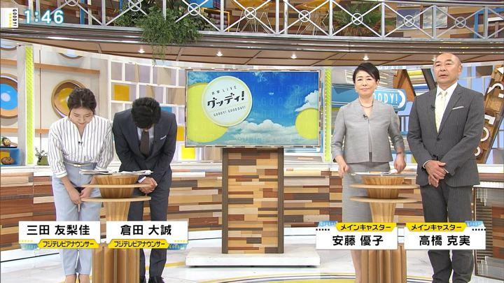 2017年11月20日三田友梨佳の画像03枚目