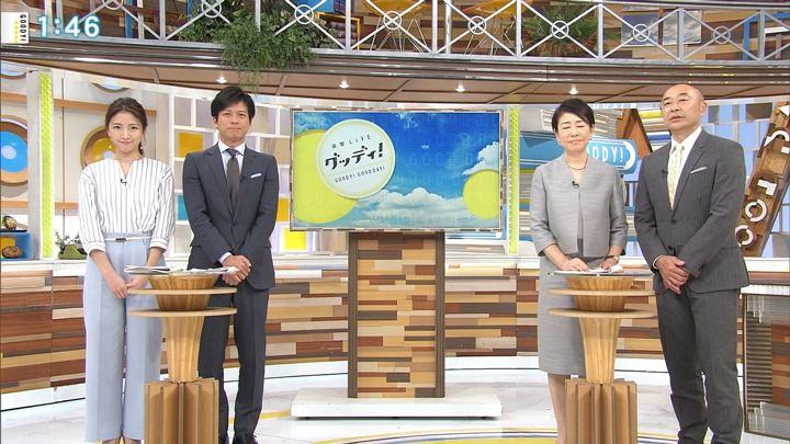 2017年11月20日三田友梨佳の画像04枚目