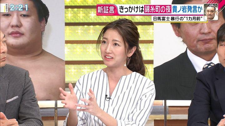 2017年11月20日三田友梨佳の画像13枚目