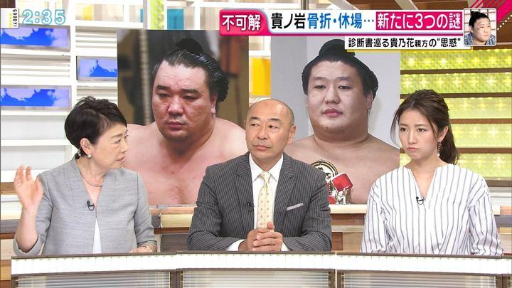 2017年11月20日三田友梨佳の画像21枚目