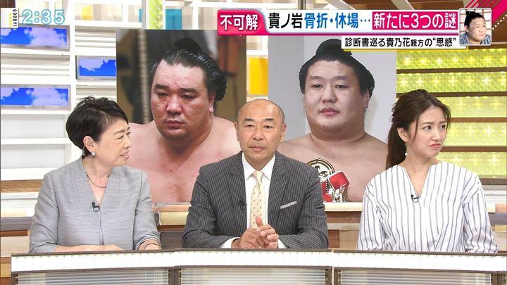 2017年11月20日三田友梨佳の画像22枚目