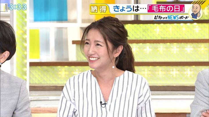 2017年11月20日三田友梨佳の画像28枚目