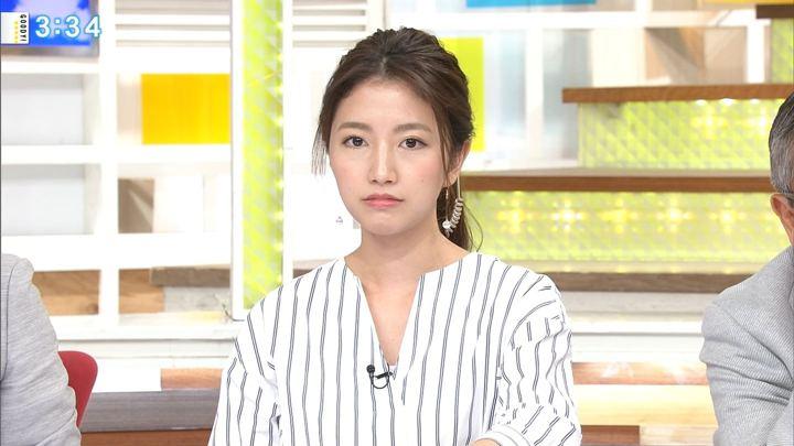 2017年11月20日三田友梨佳の画像31枚目