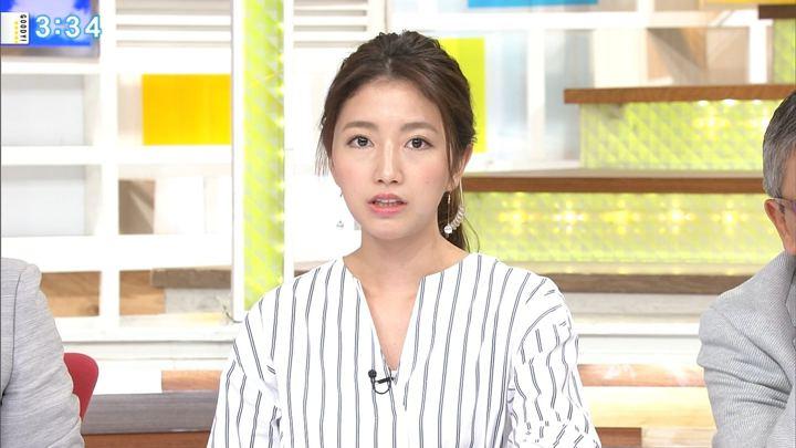 2017年11月20日三田友梨佳の画像32枚目