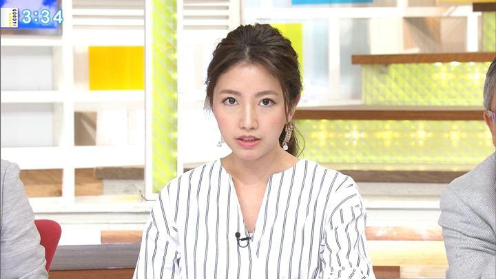 2017年11月20日三田友梨佳の画像33枚目