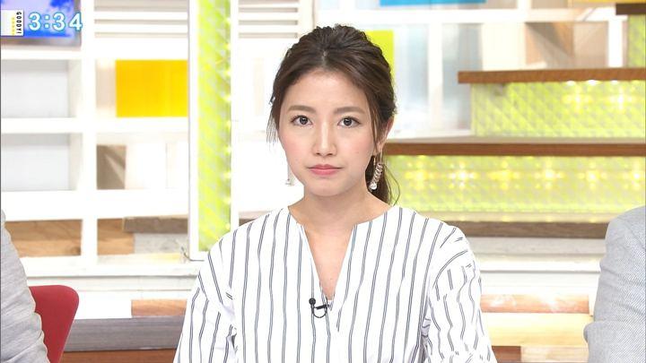 2017年11月20日三田友梨佳の画像34枚目
