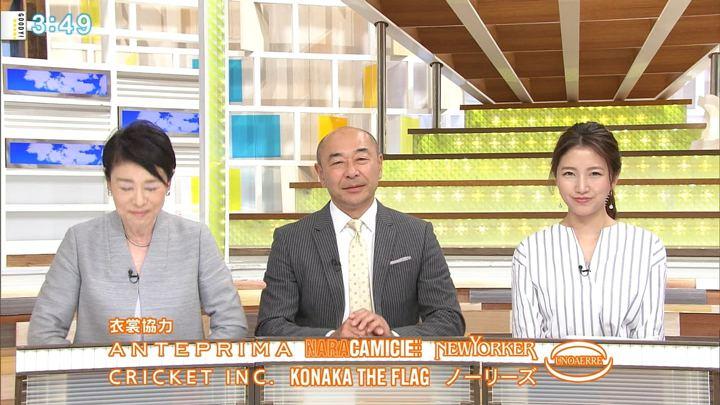 2017年11月20日三田友梨佳の画像37枚目
