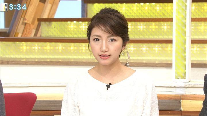 2017年11月21日三田友梨佳の画像26枚目