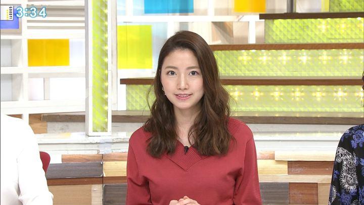 2017年11月22日三田友梨佳の画像20枚目