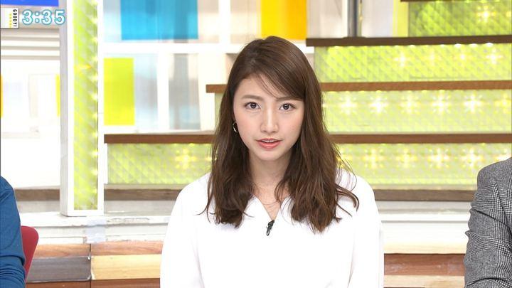2017年11月23日三田友梨佳の画像19枚目