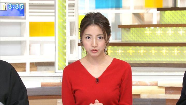 2017年11月24日三田友梨佳の画像22枚目