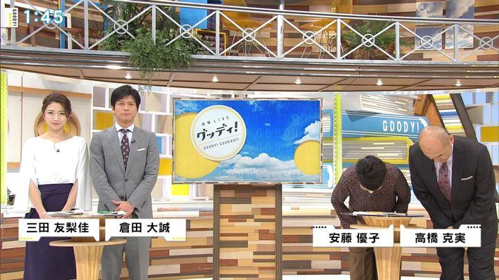 2017年11月29日三田友梨佳の画像01枚目