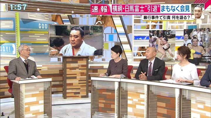 2017年11月29日三田友梨佳の画像04枚目