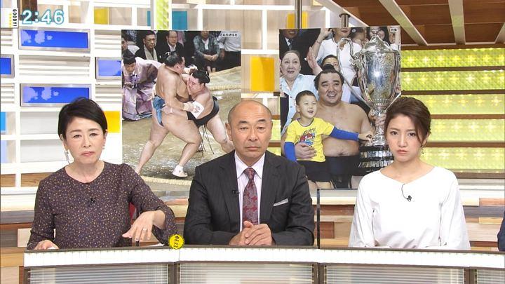 2017年11月29日三田友梨佳の画像07枚目