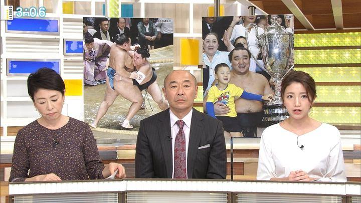 2017年11月29日三田友梨佳の画像12枚目