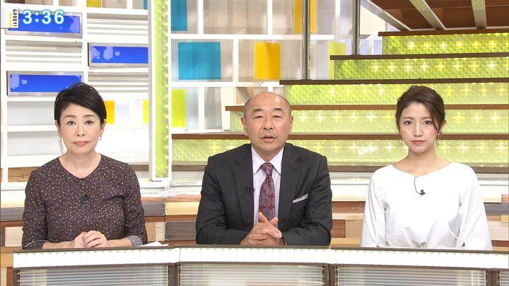 2017年11月29日三田友梨佳の画像15枚目