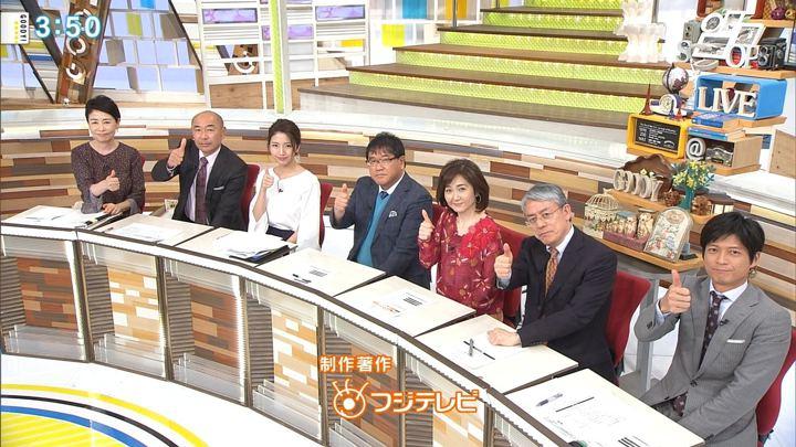 2017年11月29日三田友梨佳の画像19枚目