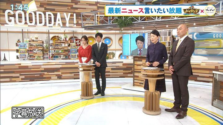 2017年11月30日三田友梨佳の画像01枚目