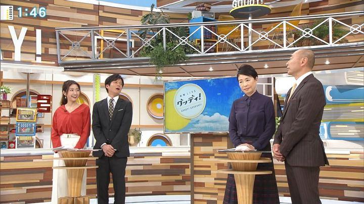 2017年11月30日三田友梨佳の画像04枚目