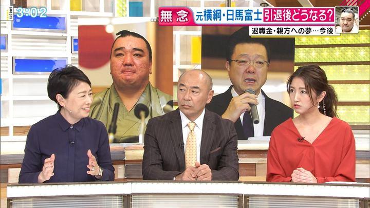 2017年11月30日三田友梨佳の画像12枚目