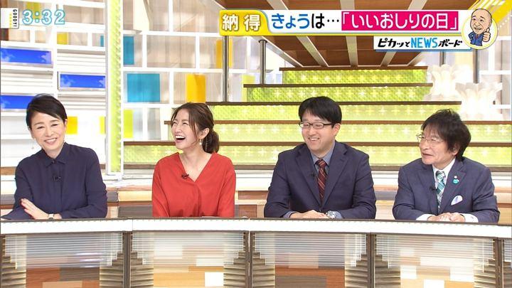 2017年11月30日三田友梨佳の画像18枚目