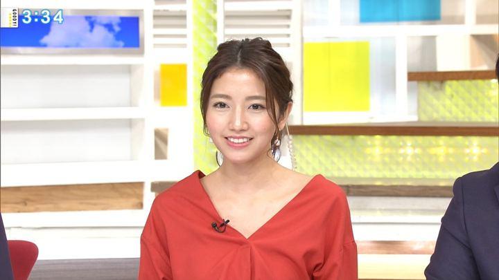 2017年11月30日三田友梨佳の画像19枚目