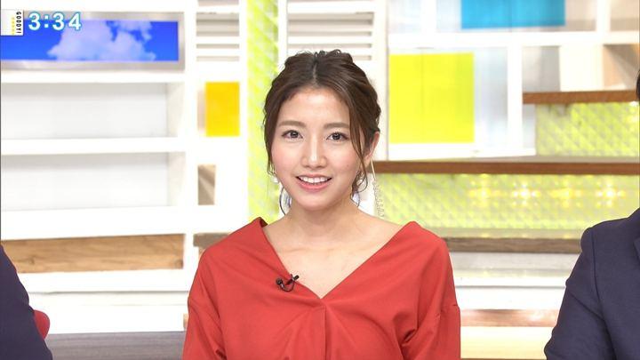 2017年11月30日三田友梨佳の画像20枚目