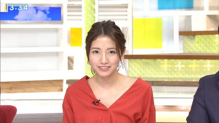 2017年11月30日三田友梨佳の画像22枚目