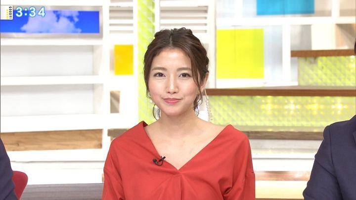 2017年11月30日三田友梨佳の画像23枚目
