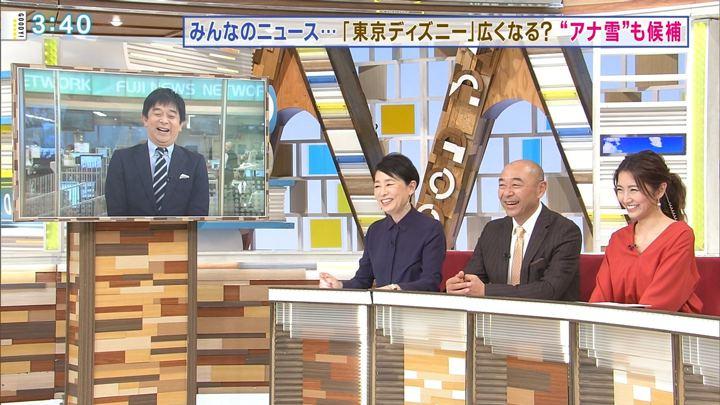 2017年11月30日三田友梨佳の画像24枚目