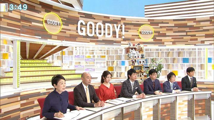2017年11月30日三田友梨佳の画像26枚目