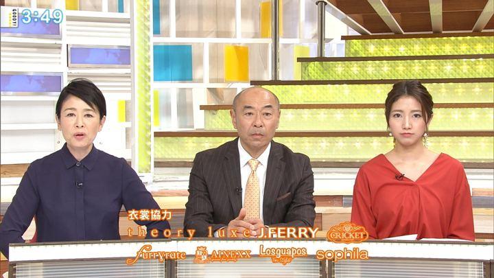 2017年11月30日三田友梨佳の画像27枚目