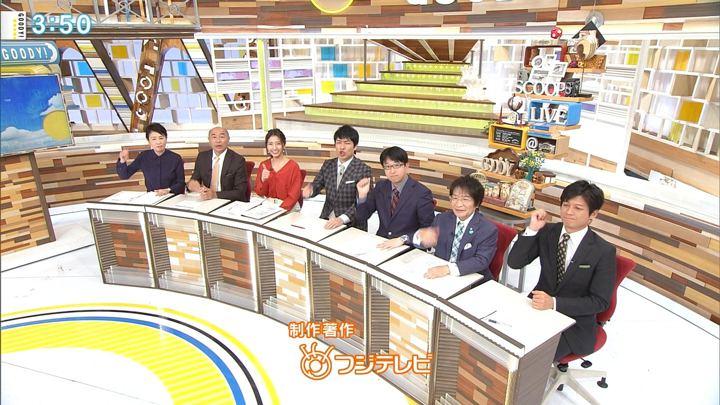 2017年11月30日三田友梨佳の画像28枚目