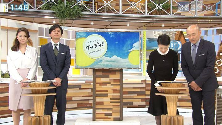 2017年12月01日三田友梨佳の画像02枚目