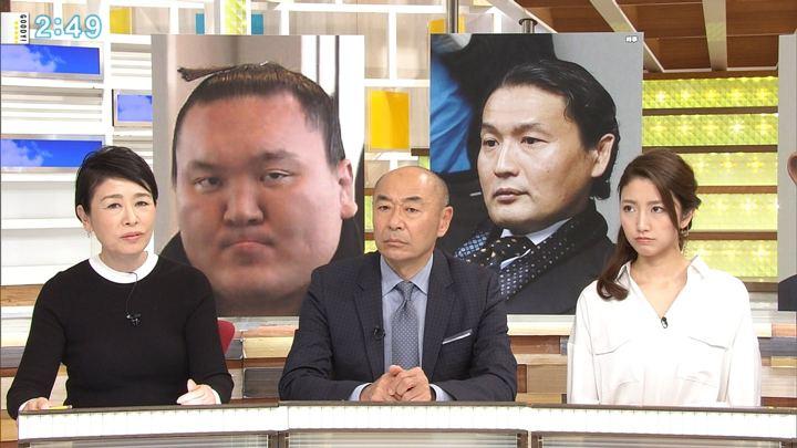 2017年12月01日三田友梨佳の画像11枚目