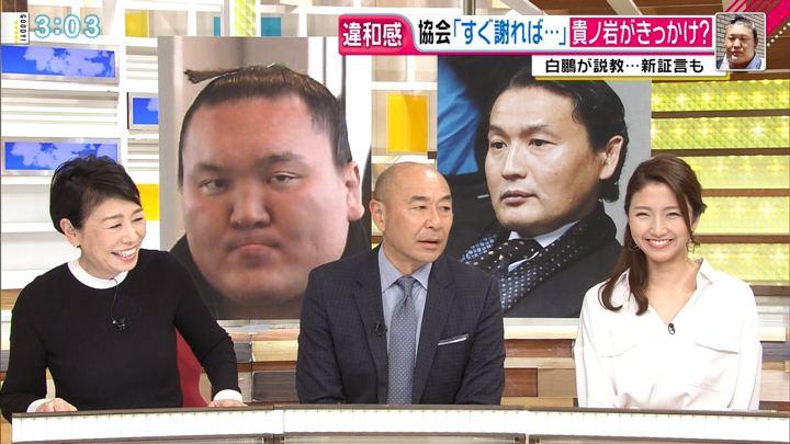 2017年12月01日三田友梨佳の画像12枚目