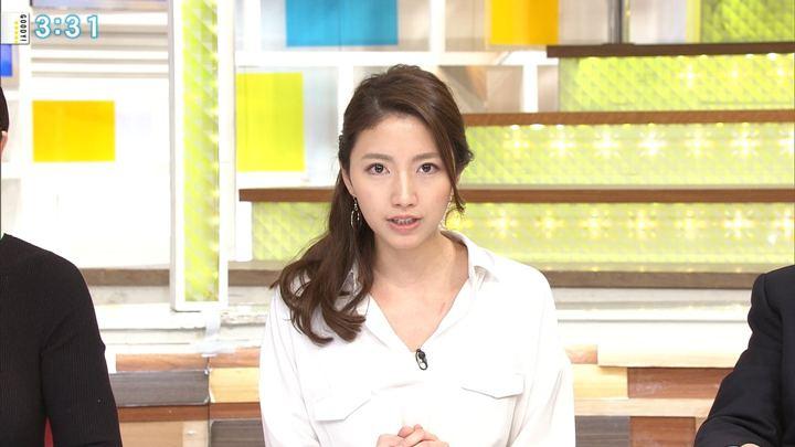 2017年12月01日三田友梨佳の画像21枚目