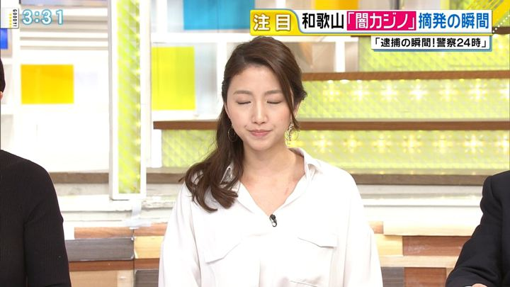 2017年12月01日三田友梨佳の画像23枚目
