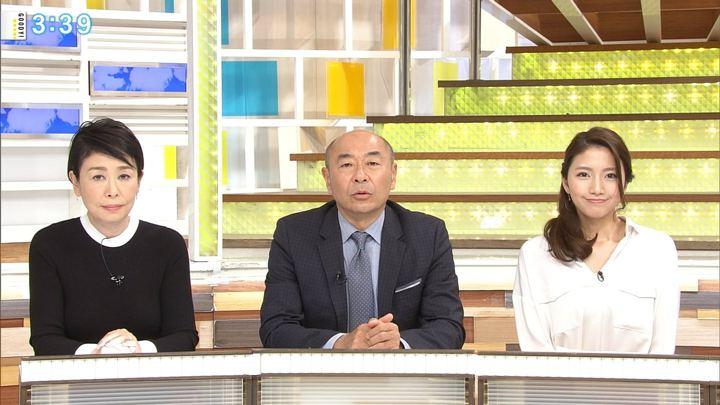 2017年12月01日三田友梨佳の画像24枚目