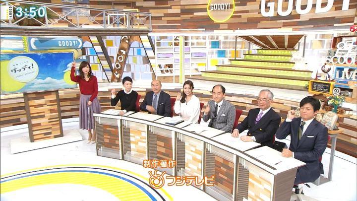 2017年12月01日三田友梨佳の画像26枚目