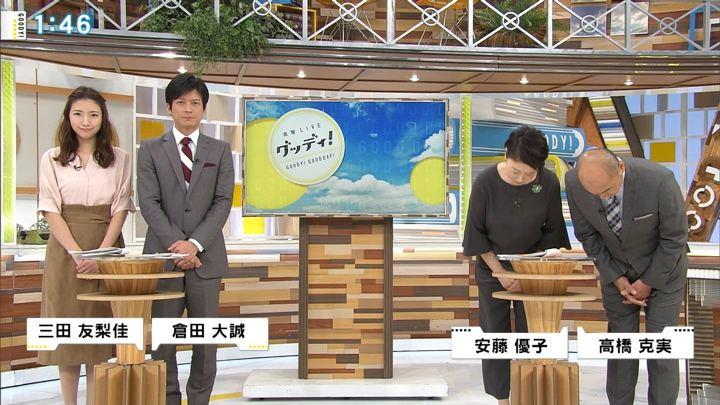 2017年12月04日三田友梨佳の画像01枚目