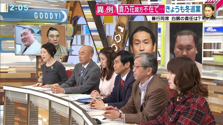 2017年12月04日三田友梨佳の画像04枚目