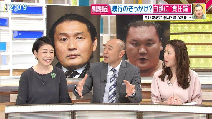 2017年12月04日三田友梨佳の画像05枚目