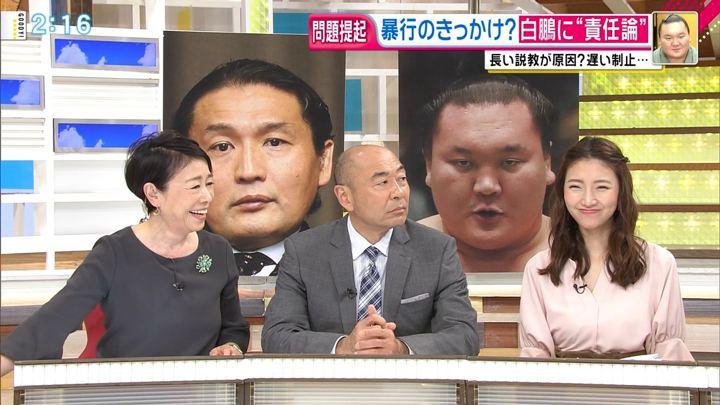 2017年12月04日三田友梨佳の画像07枚目