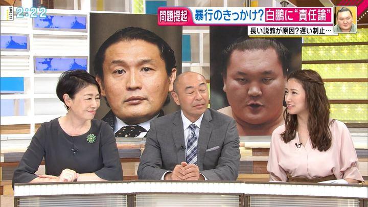 2017年12月04日三田友梨佳の画像08枚目