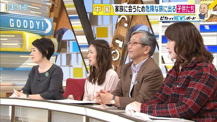 2017年12月04日三田友梨佳の画像10枚目